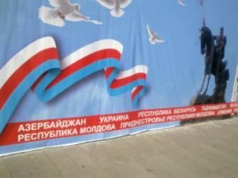 gorodb-ru-1340374958_flag.jpg