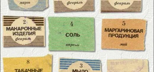 карточка8