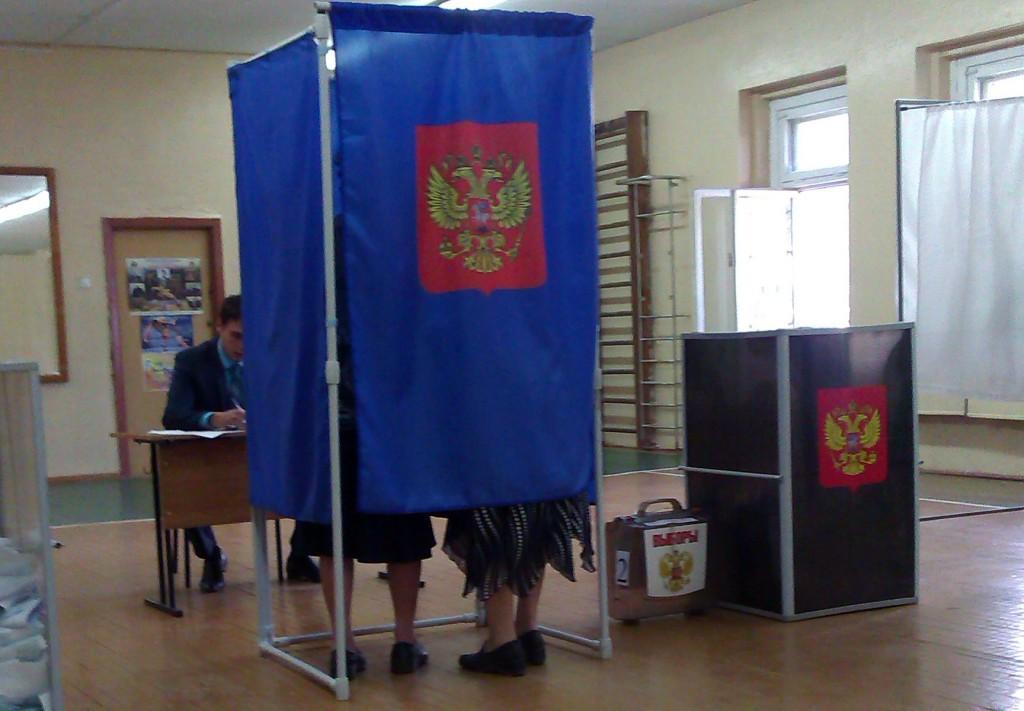 vyboryvybory