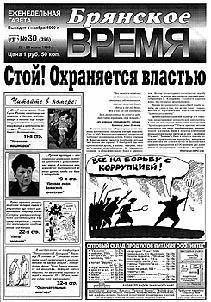 газет66 (2)